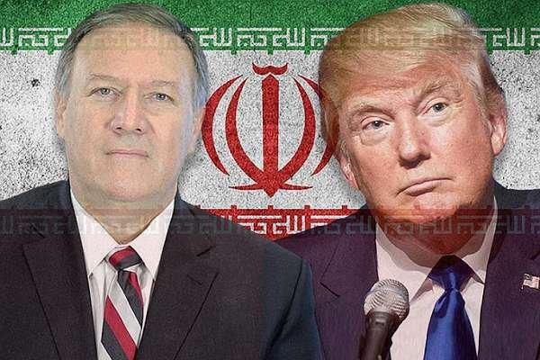 ABD Başkanı Trump'tan İran mesajı: İran hiç savaş kazanmadı