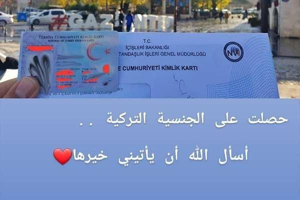 """Libya'da savaşacak Suriyeli gruplara Türk vatandaşlığı vaadi: """"Bazıları kimlik ve pasaportunu aldı bile"""""""