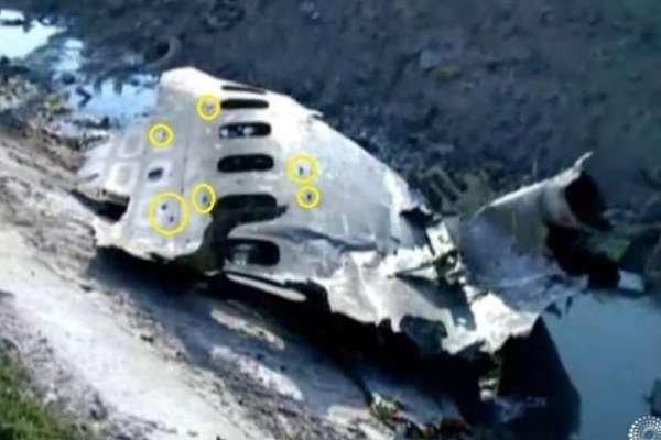 İran, düşen uçağı yanlışlıkla vurduklarını açıkladı