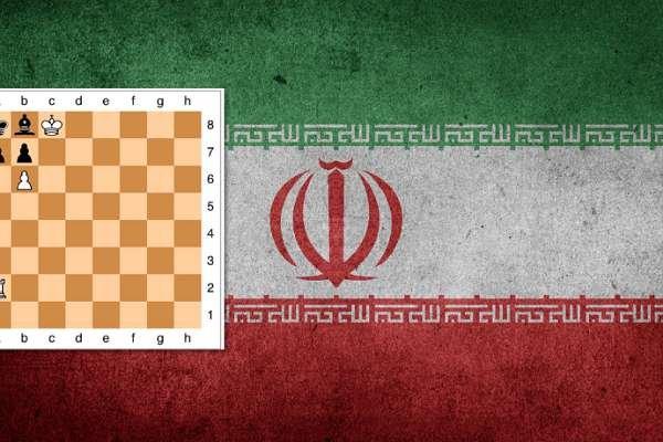İran ve Zugzwang / Doğan Alpaslan DEMİR