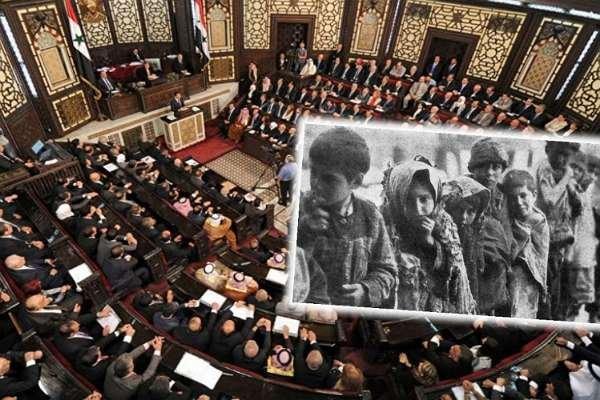 Suriye, Ermeni Soykırımı'nı tanıdı