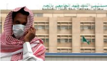 Suudi Arabistan, Koronavirüs sebebiyle Türkiye'ye çift yönlü seyahat yasağı koydu