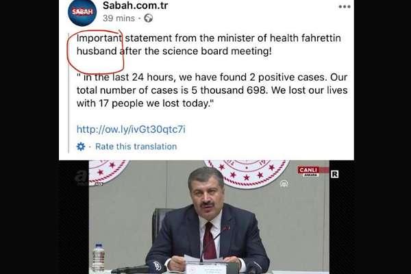 """Yandaş basın 'Google translate' çevirisi kullanınca: """"Fahrettin Husband"""""""