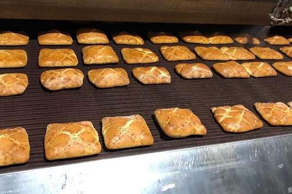 İBB, Halk Ekmek pide yapımına başladı. Pide 1 TL olacak