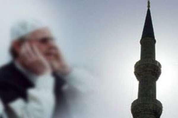 İlahiyatçı Prof. Kırbaşoğlu: Cami hoparlöründe bir tek 'sordum sarı çiçeğe' ilahisi eksik