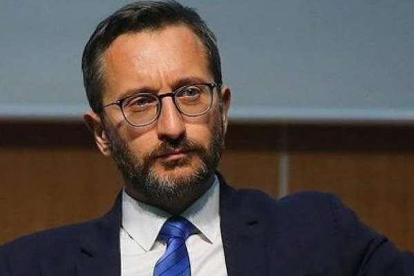 '250 lira kira bedelli kaçak yapı' haberine 250 bin lira tazminat!