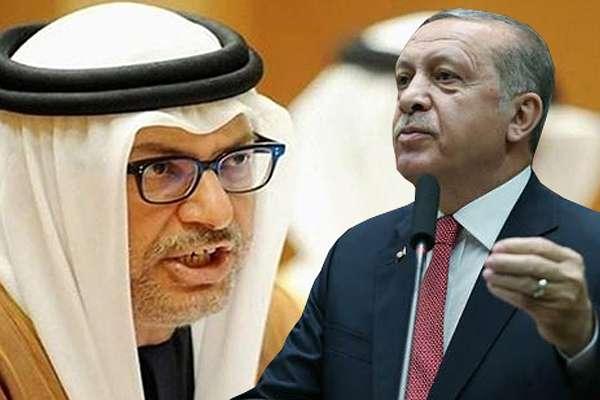 BAE'den Türkiye'ye: Sömürgeci hayallere yer yok!