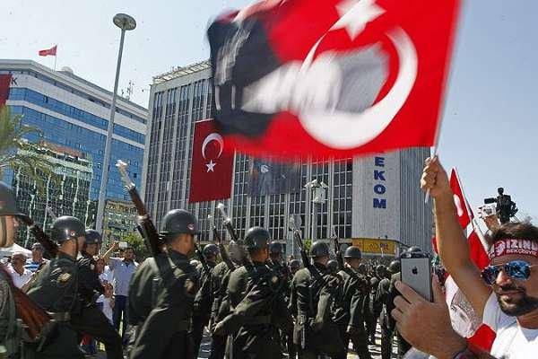 30 Ağustos Zafer Bayramı yurt genelinde yasaklandı!