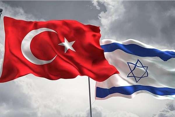 Türkiye, 70 yıldır tanıdığı İsrail'i tanıma kararı alan Bahreyn'i kınadı