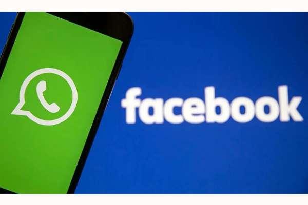 Rekabet Kurulu, WhatsApp verilerinin paylaşılması zorunluluğunu durdurdu