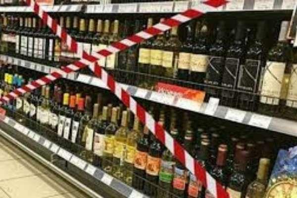 AKP fırsatçılığı: Tam kapanma bahane edilerek alkol satışı yasaklandı!