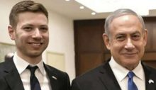 Netanyahu Filistin'i, oğlu Türkiye'yi hedef aldı!