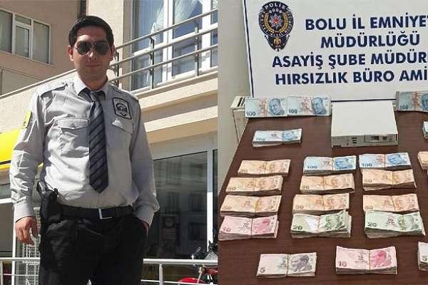 Elbette AKP'li: PTT şubenin güvenlik görevlisi, başka bir PTT şubeyi soydu!