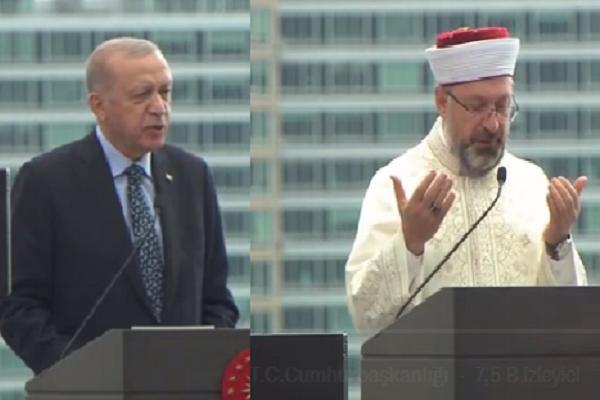 Diyanet İşleri Başkanı da ABD'ye götürülmüş: Türkevi dualarla açıldı!